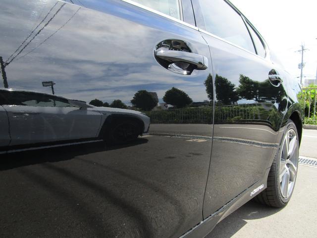 GS300h Iパッケージ ・サンルーフ・Fスポーツ仕様グリル・ワンオーナー・純正18インチアルミホイール・前後ドライブレコーダー・プリクラッシュセーフティ・シートヒーター&エアコン・黒革シート・サンシェード・パワーシート・(39枚目)
