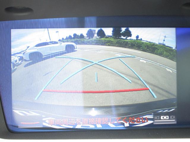 GS300h Iパッケージ ・サンルーフ・Fスポーツ仕様グリル・ワンオーナー・純正18インチアルミホイール・前後ドライブレコーダー・プリクラッシュセーフティ・シートヒーター&エアコン・黒革シート・サンシェード・パワーシート・(59枚目)