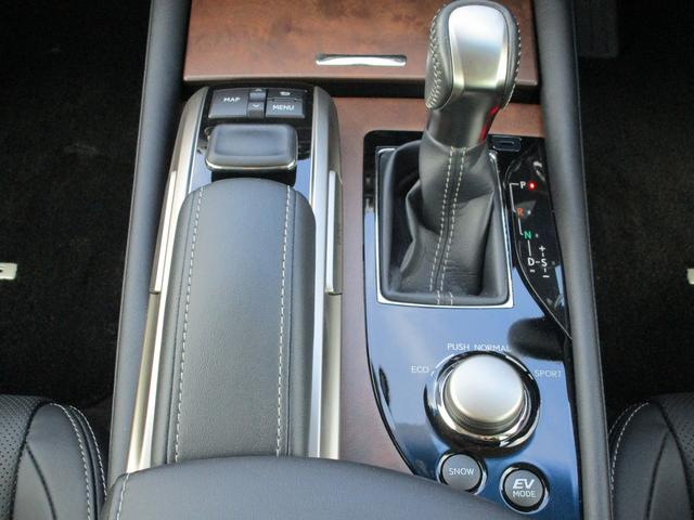 GS300h Iパッケージ ・サンルーフ・Fスポーツ仕様グリル・ワンオーナー・純正18インチアルミホイール・前後ドライブレコーダー・プリクラッシュセーフティ・シートヒーター&エアコン・黒革シート・サンシェード・パワーシート・(61枚目)