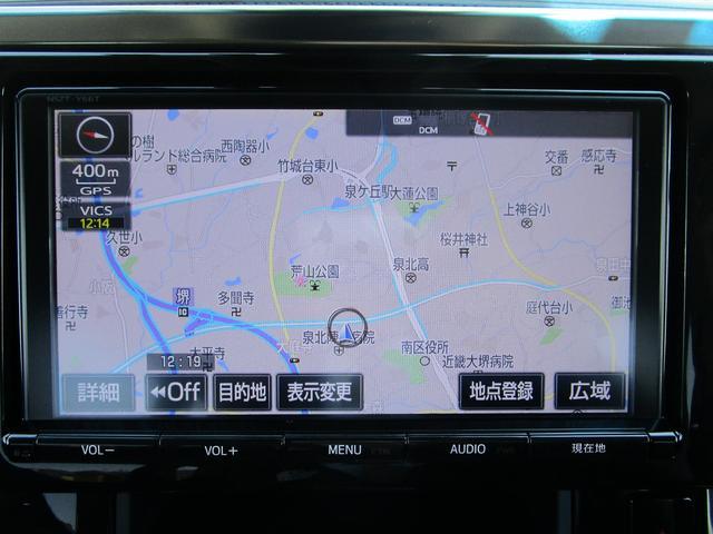 SR ・ワンオーナー・後席モニター・純正9インチナビ・ドライブレコーダー・レザーシート・プリクラッシュセーフティ・クリアランスソナー・BSM・シートヒーター&エアコン・LEDヘッドライト・パワーシート・(13枚目)