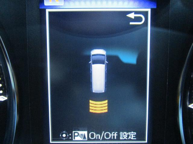 SR ・ワンオーナー・後席モニター・純正9インチナビ・ドライブレコーダー・レザーシート・プリクラッシュセーフティ・クリアランスソナー・BSM・シートヒーター&エアコン・LEDヘッドライト・パワーシート・(15枚目)