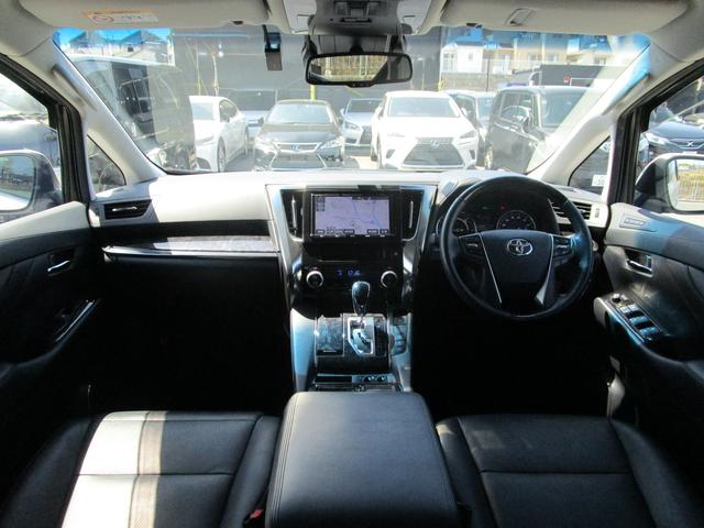 SR ・ワンオーナー・後席モニター・純正9インチナビ・ドライブレコーダー・レザーシート・プリクラッシュセーフティ・クリアランスソナー・BSM・シートヒーター&エアコン・LEDヘッドライト・パワーシート・(55枚目)