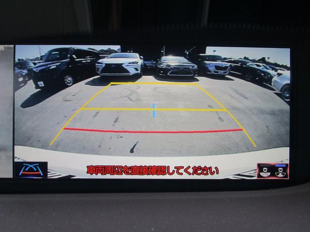 LS500h Iパッケージ ・後期モデル・本革シート・3眼LEDヘッドライト・純正19インチアルミホイール・パノラミックビューモニター・プリクラッシュ・クリアランスソナー・BSM・HUD・シートヒーター&エアコン・USBポート・(58枚目)