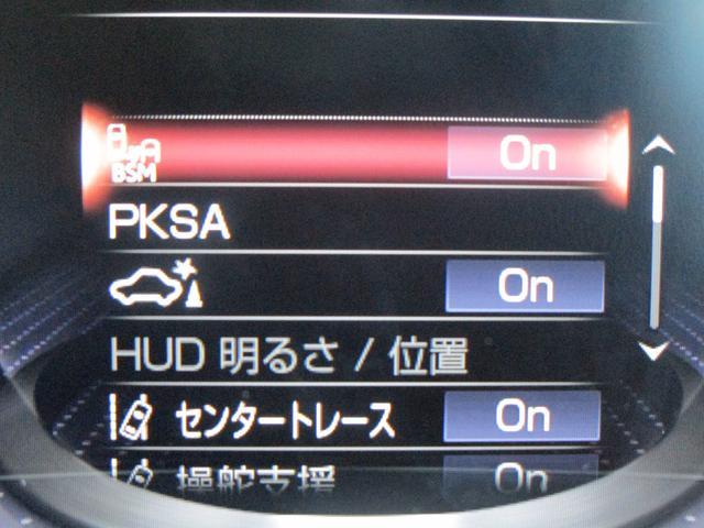 LS500h Iパッケージ ・後期モデル・本革シート・3眼LEDヘッドライト・純正19インチアルミホイール・パノラミックビューモニター・プリクラッシュ・クリアランスソナー・BSM・HUD・シートヒーター&エアコン・USBポート・(59枚目)