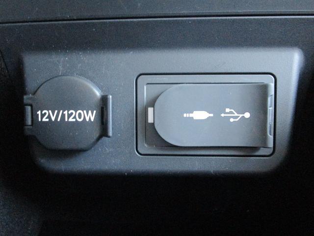LS500h Iパッケージ ・後期モデル・本革シート・3眼LEDヘッドライト・純正19インチアルミホイール・パノラミックビューモニター・プリクラッシュ・クリアランスソナー・BSM・HUD・シートヒーター&エアコン・USBポート・(70枚目)