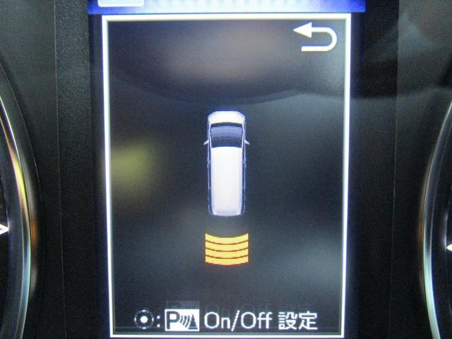 ZR ・後席モニター・レザーシート・純正9インチナビ・シートヒータ&エアコン・LEDヘッドライト・プリクラッシュ・クリアランスソナー・100V電源・純正17インチアルミホイール・両側パワースライドドア・(15枚目)