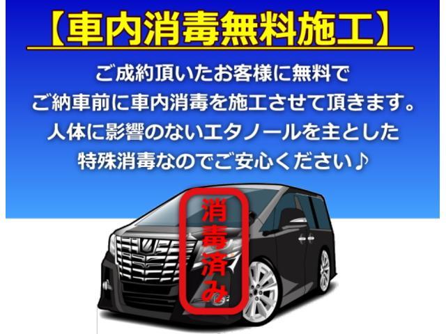 ZR ・後席モニター・レザーシート・純正9インチナビ・シートヒータ&エアコン・LEDヘッドライト・プリクラッシュ・クリアランスソナー・100V電源・純正17インチアルミホイール・両側パワースライドドア・(20枚目)