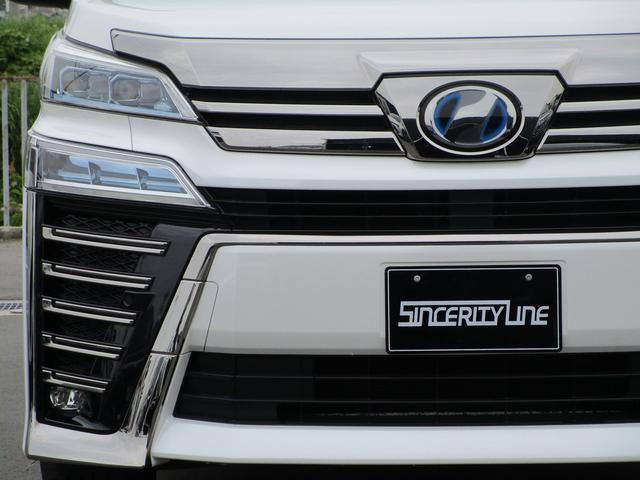 ZR ・後席モニター・レザーシート・純正9インチナビ・シートヒータ&エアコン・LEDヘッドライト・プリクラッシュ・クリアランスソナー・100V電源・純正17インチアルミホイール・両側パワースライドドア・(27枚目)