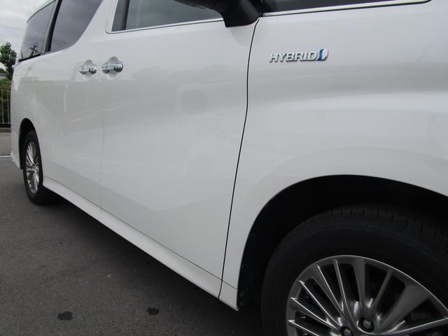 ZR ・後席モニター・レザーシート・純正9インチナビ・シートヒータ&エアコン・LEDヘッドライト・プリクラッシュ・クリアランスソナー・100V電源・純正17インチアルミホイール・両側パワースライドドア・(32枚目)