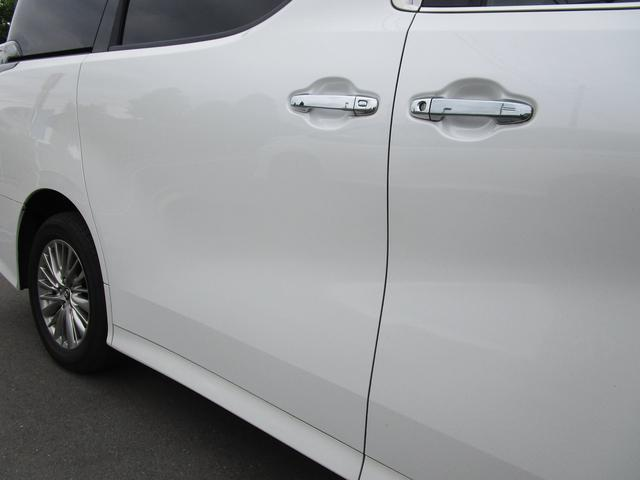 ZR ・後席モニター・レザーシート・純正9インチナビ・シートヒータ&エアコン・LEDヘッドライト・プリクラッシュ・クリアランスソナー・100V電源・純正17インチアルミホイール・両側パワースライドドア・(33枚目)
