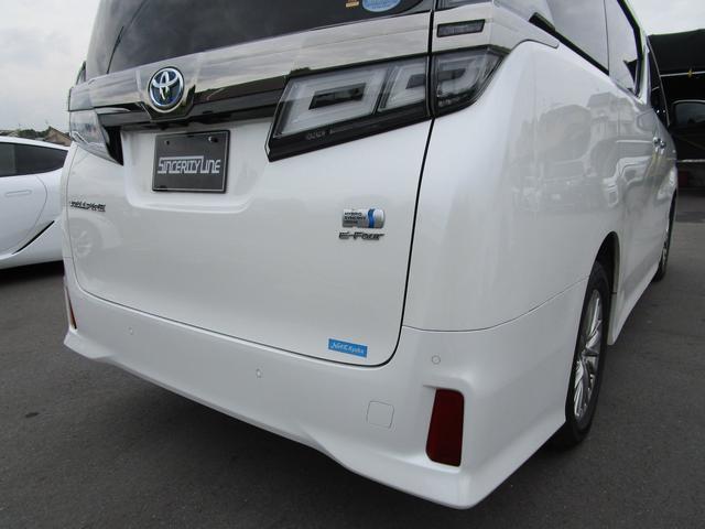ZR ・後席モニター・レザーシート・純正9インチナビ・シートヒータ&エアコン・LEDヘッドライト・プリクラッシュ・クリアランスソナー・100V電源・純正17インチアルミホイール・両側パワースライドドア・(38枚目)