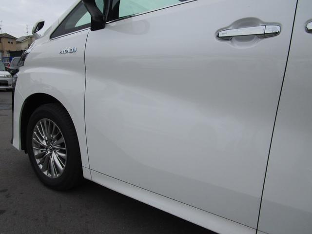 ZR ・後席モニター・レザーシート・純正9インチナビ・シートヒータ&エアコン・LEDヘッドライト・プリクラッシュ・クリアランスソナー・100V電源・純正17インチアルミホイール・両側パワースライドドア・(43枚目)