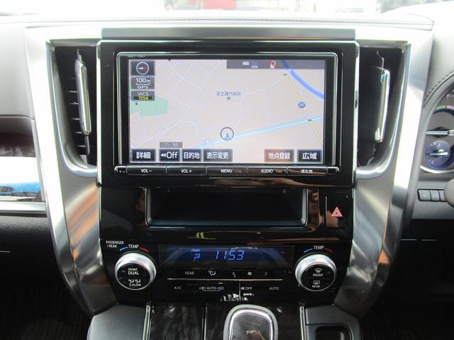 ZR ・後席モニター・レザーシート・純正9インチナビ・シートヒータ&エアコン・LEDヘッドライト・プリクラッシュ・クリアランスソナー・100V電源・純正17インチアルミホイール・両側パワースライドドア・(56枚目)