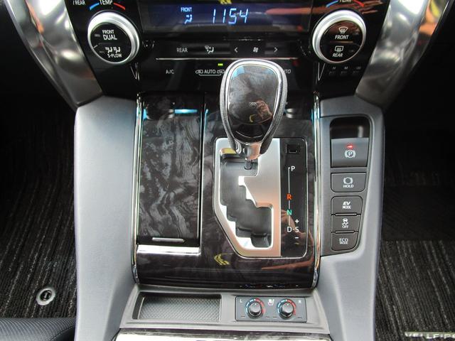 ZR ・後席モニター・レザーシート・純正9インチナビ・シートヒータ&エアコン・LEDヘッドライト・プリクラッシュ・クリアランスソナー・100V電源・純正17インチアルミホイール・両側パワースライドドア・(57枚目)