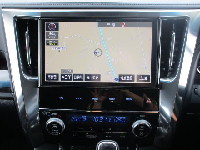 ZR Gエディション ・純正10インチナビ・後席モニター・レザーシート・プリクラッシュセーフティ・クリアランスソナー・シートヒータ&エアコン・LEDヘッドライト・パワーシート・シーケンシャル・100V・17インチアルミ・(57枚目)