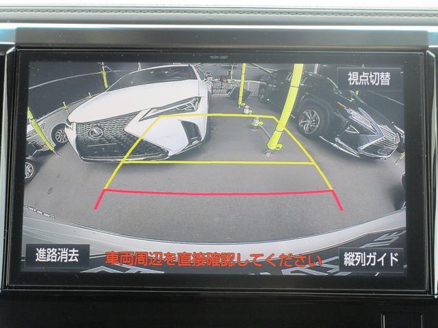 ZR Gエディション ・純正10インチナビ・後席モニター・レザーシート・プリクラッシュセーフティ・クリアランスソナー・シートヒータ&エアコン・LEDヘッドライト・パワーシート・シーケンシャル・100V・17インチアルミ・(63枚目)