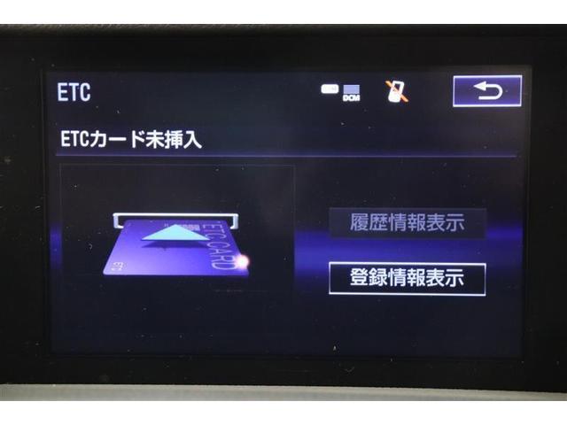 道路情報と連動してさまざまなサービスが受けられるようになる、次世代型ETC「DSRC」搭載です。ナビ連動機能が付いていますので、利用日や料金の確認がモニターで出来て便利ですよ。