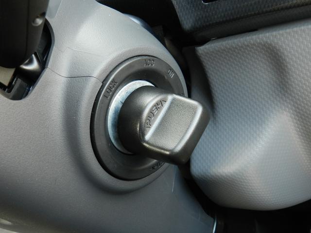 6速MT マニュアル 低床 カスタム メッキグリル スマートキー 両側電動格納ミラー 純正HID オートA/C フォグライト カスタム専用シート 安全装置(16枚目)