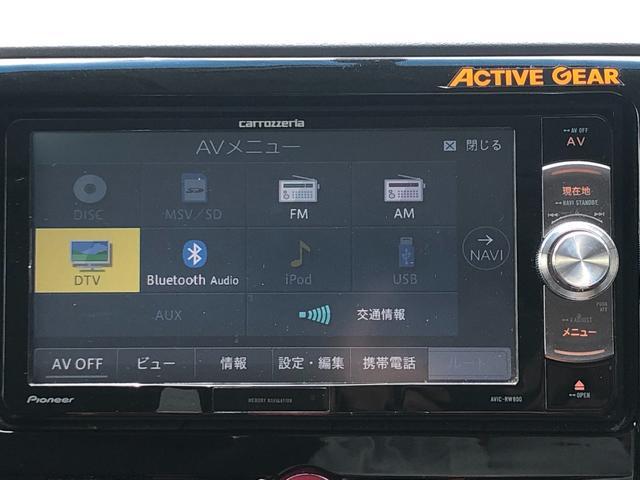 アクティブギア フルセグSDナビ・カロッツェリア10.2型フリップダウンモニター・両側パワースライドドア・AUTOSTEP・シートヒーター・スマートキー・ETC・HIDヘッドライト・純正18インチAW(19枚目)
