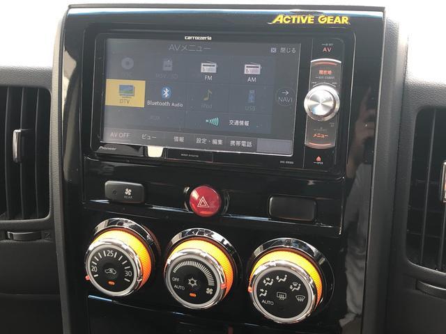 アクティブギア フルセグSDナビ・カロッツェリア10.2型フリップダウンモニター・両側パワースライドドア・AUTOSTEP・シートヒーター・スマートキー・ETC・HIDヘッドライト・純正18インチAW(21枚目)