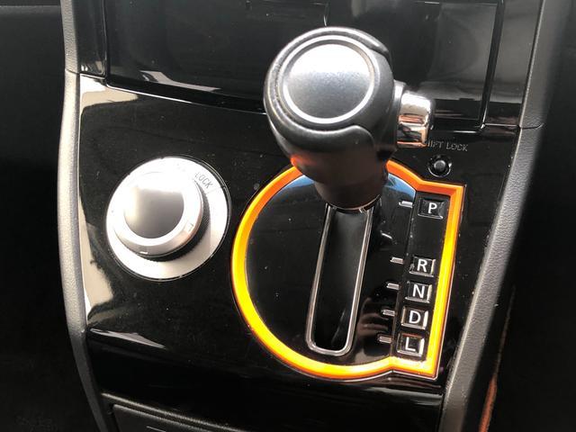 アクティブギア フルセグSDナビ・カロッツェリア10.2型フリップダウンモニター・両側パワースライドドア・AUTOSTEP・シートヒーター・スマートキー・ETC・HIDヘッドライト・純正18インチAW(22枚目)