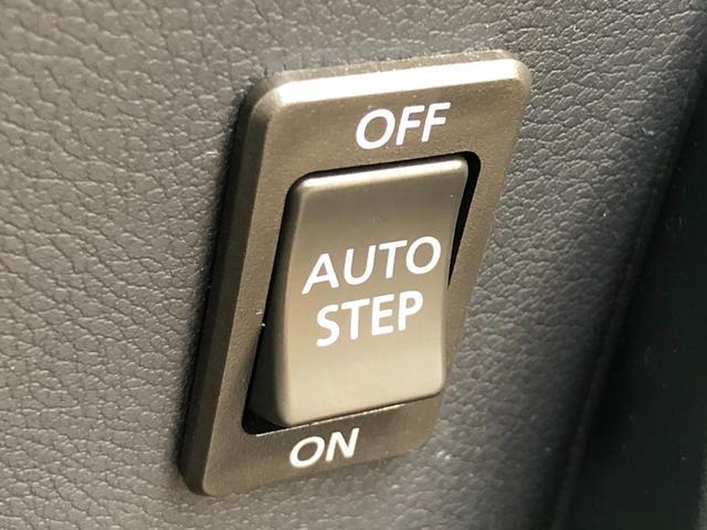 アクティブギア フルセグSDナビ・カロッツェリア10.2型フリップダウンモニター・両側パワースライドドア・AUTOSTEP・シートヒーター・スマートキー・ETC・HIDヘッドライト・純正18インチAW(25枚目)