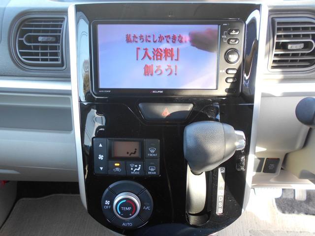 X ETC/片側電動ドア/スマートキー/ナビ/TV(13枚目)