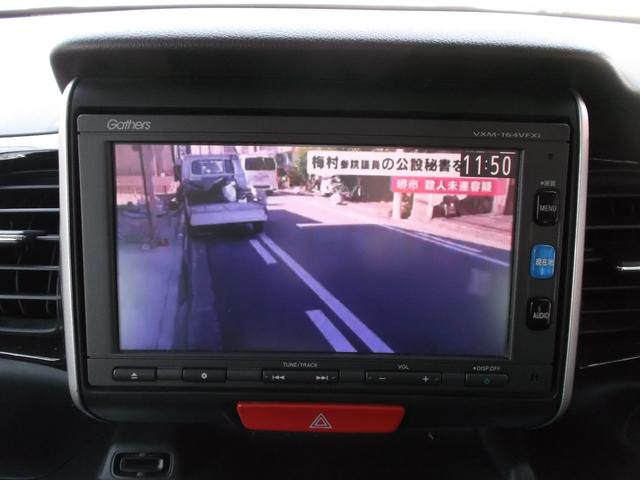 G・ターボLパッケージ ETC/Bカメラ/HIDヘッド/両側電動スライド/純正アルミ/ナビ/フルセグ(19枚目)