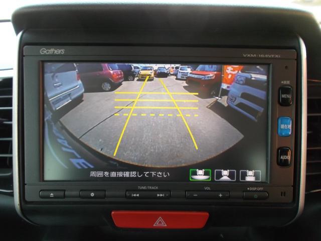 G・ターボLパッケージ ETC/Bカメラ/HIDヘッド/両側電動スライド/純正アルミ/ナビ/フルセグ(20枚目)