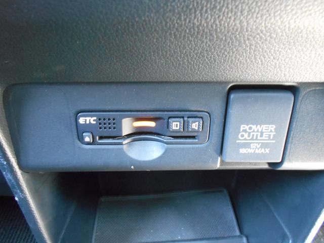 G・ターボLパッケージ ETC/Bカメラ/HIDヘッド/両側電動スライド/純正アルミ/ナビ/フルセグ(21枚目)
