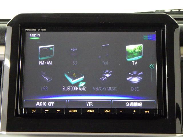 HYBRID MZ ナビ ETC バックカメラ 被害軽減B(3枚目)