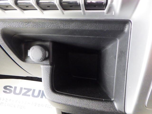 HYBRID MZ ナビ ETC バックカメラ 被害軽減B(51枚目)