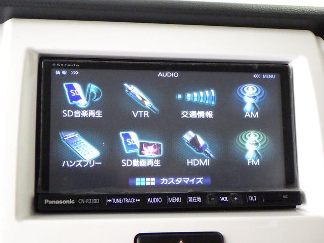 CD/DVD再生やBluetoothオーディオなど 多彩なメディアに対応したメモリーナビを装備しています。