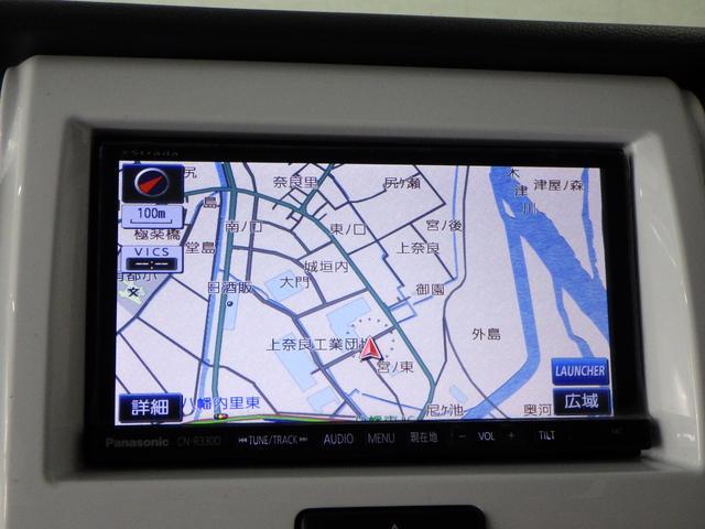 操作ラクラク♪画面が見やすい パナソニック製メモリーナビを装備しています。