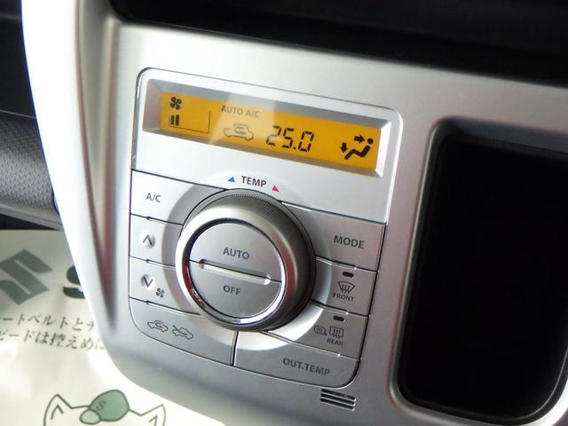 おうちのエアコン同様、温度設定するだけで快適空間を保つ フルオートエアコンを装備しています。