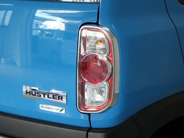 省電力で長持ちする LEDポジションランプ。