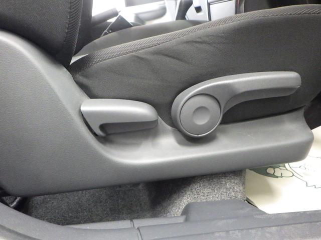 運転席は、高さ調節可能です。お好みのポジションに設定できます。