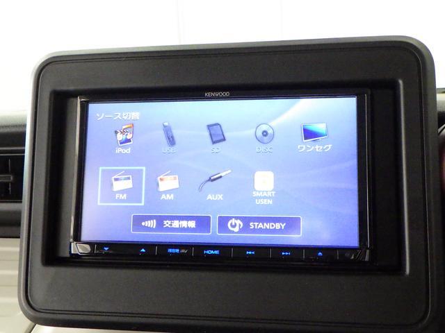CD再生やワンセグTVなど 多彩なメディアに対応したメモリーナビを装備しています。
