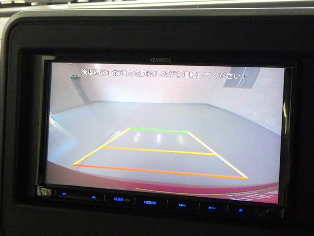バックカメラを装備しています。サイドミラーだけでは見えにくい 車両真後ろの確認ができます。ガイドライン付で駐車をサポートします。