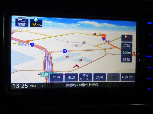バンディット HYBRID MV ナビ ETC 後席モニター(19枚目)