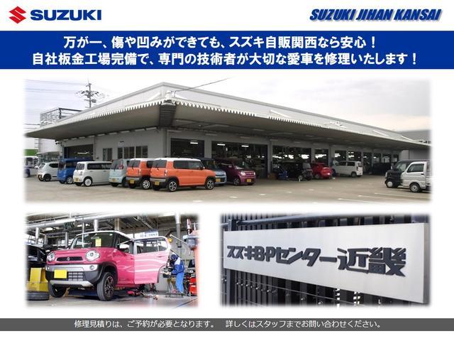 バンディット HYBRID MV ナビ ETC 後席モニター(47枚目)