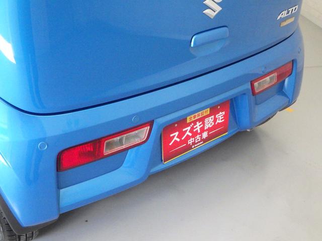 Lリミテッド 2型 CDプレーヤー 衝突被害軽減ブレーキ(5枚目)