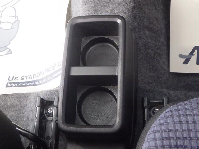 Lリミテッド 2型 CDプレーヤー 衝突被害軽減ブレーキ(11枚目)