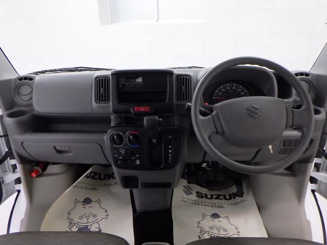 PA 3型 AM/FMラジオ 後席両側スライドドア 4AT(21枚目)