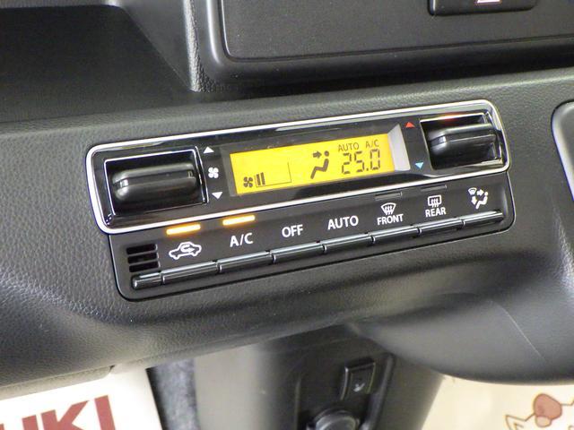HYBRID FX 2型 CDプレーヤー 衝突被害軽減B(10枚目)