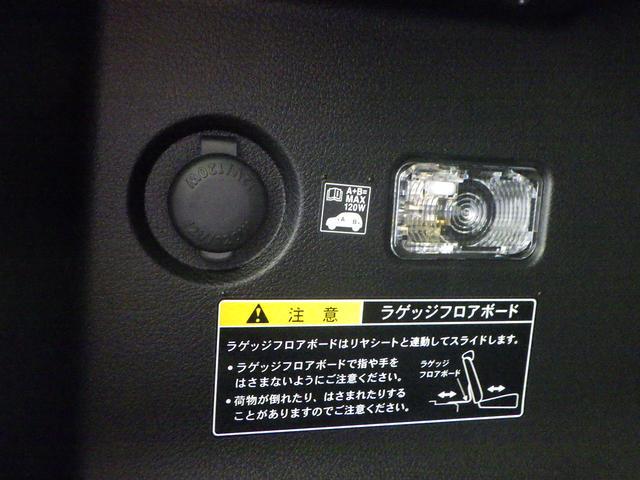HYBRID MZ 2型 全方位カメラ 衝突被害軽減ブレーキ(40枚目)