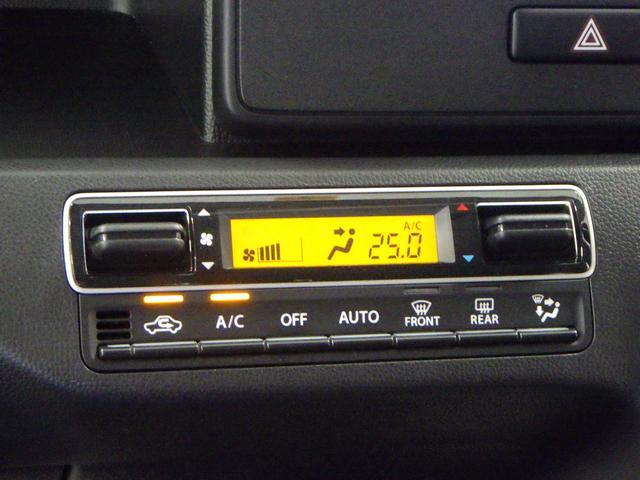 HYBRID FX 2型 CDプレーヤー フロアマット(7枚目)