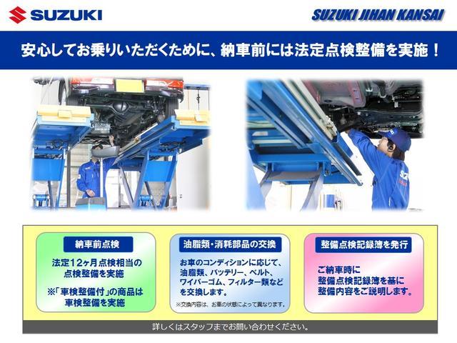 L 2型 CDプレーヤー 盗難警報装置 シートヒーター(42枚目)