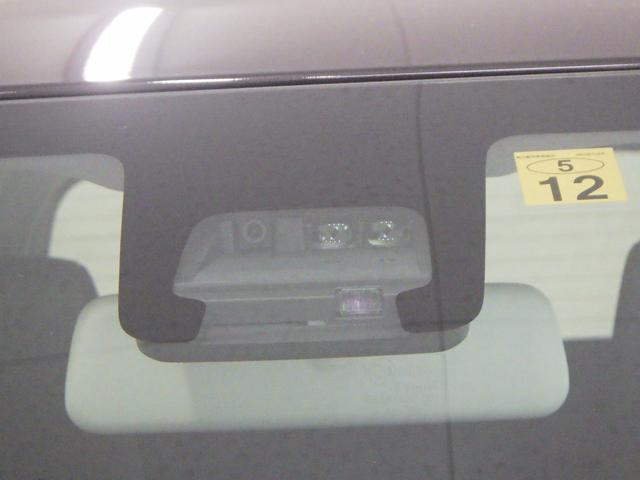 HYBRID FX 2型 CDプレーヤー 衝突被害軽減B(3枚目)