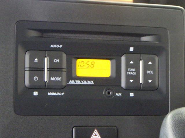HYBRID FX 2型 CDプレーヤー 衝突被害軽減B(5枚目)